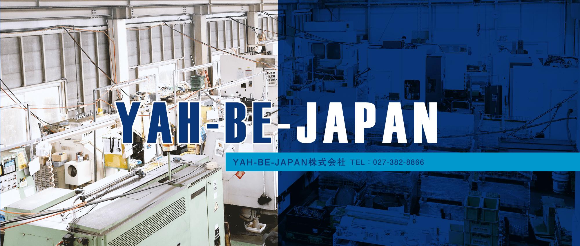 YAH-BE-JAPAN株式会社